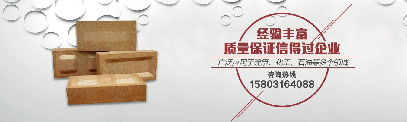 霸州防火涂料企业