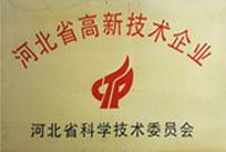河北防火模块品牌